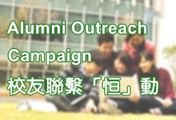 preview_outreach